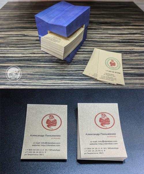 Фирменный визитки салона и специалистов Деребаса