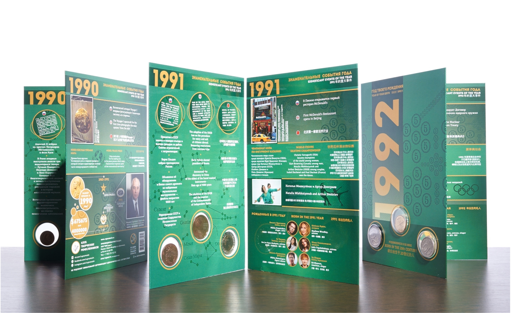 открытка реклама подарок