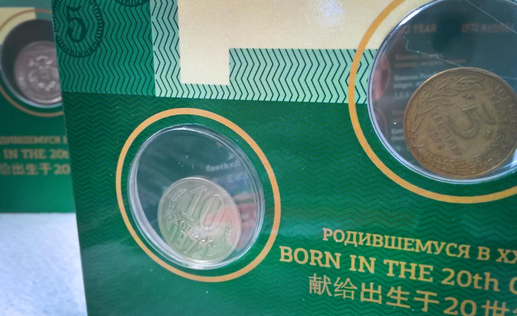 открытка монеты подарок