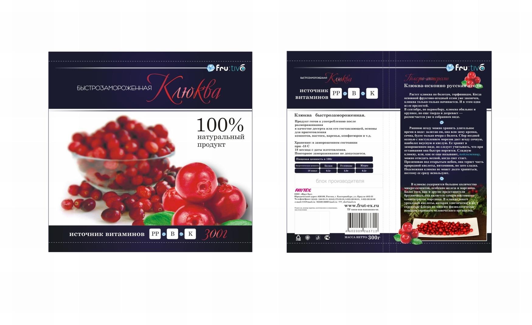 дизайн упаковка продукт заморозка